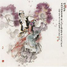 陈玉先 《东乡族舞蹈》