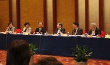 孙大文和政协副主席科技部长万钢主持会议