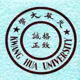 光华大学校徽