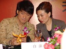 白萍副总裁和歌星周华健